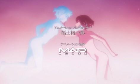 Those are small female breasts on Boogie. Definite Yuri feel.