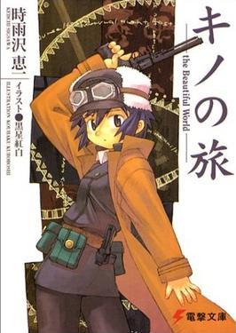 Kino_no_Tabi_volume_1_cover